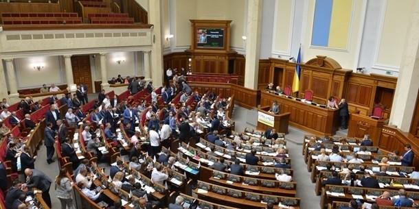 У Раді озвучили «час Х» для ухвалення закону про українську мову