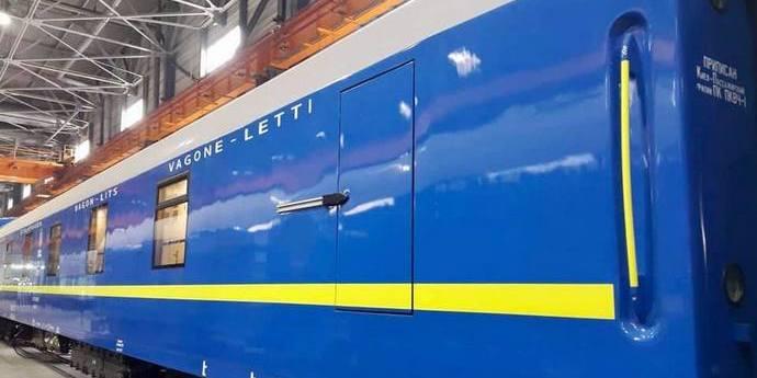 «Укрзалізниця» отримала вагони з душем та умивальниками в кожному купе