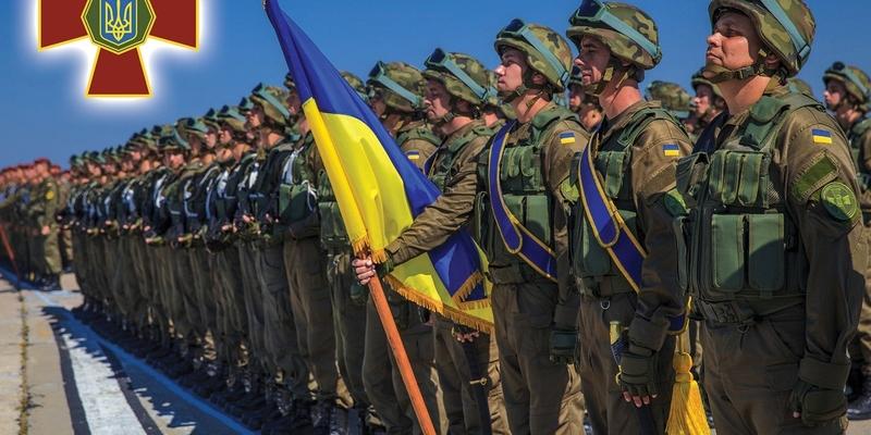 В Україні відзначають День Національної гвардії
