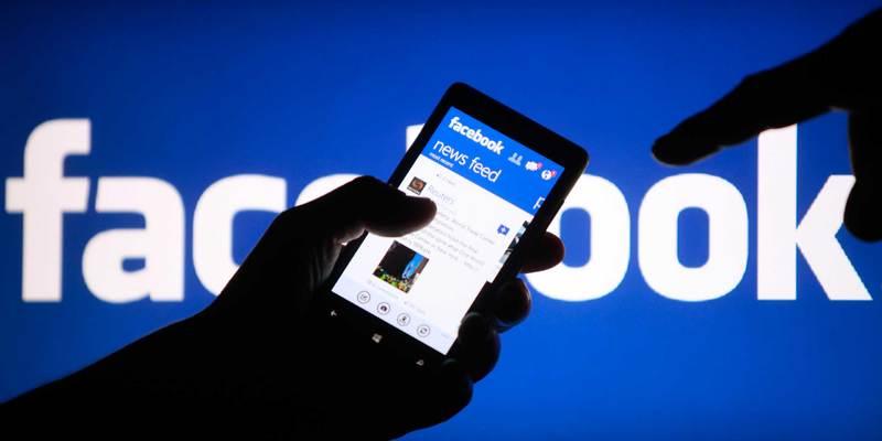 Facebook видалив 1907 сторінок, пов'язаних із РФ