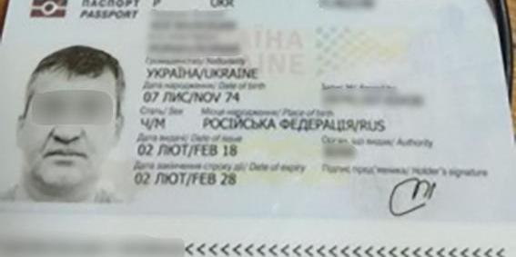 Відомий злодій з РФ незаконно отримав український закордонний паспорт