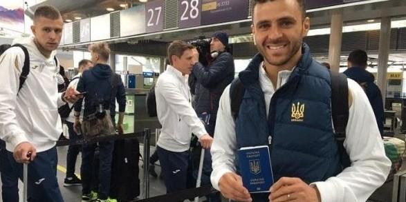 Португалія подала протест на матч з Україною