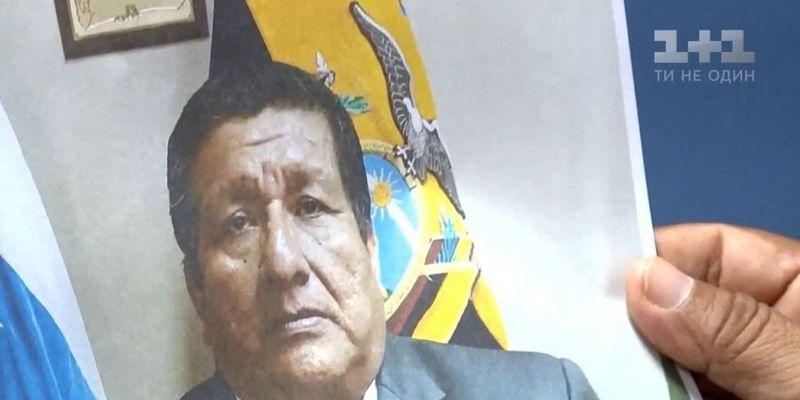 В Еквадорі померлий виграв вибори в регіональну адміністрацію