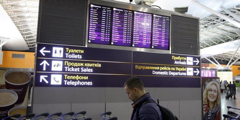 Аеропорт «Бориспіль» відновив роботу терміналу F після майже шестирічного простою