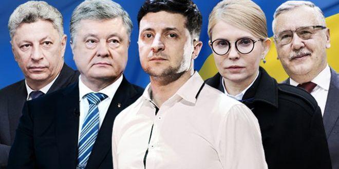 ЦВК опрацювала понад 50% протоколів: Зеленський і Порошенко лідирують