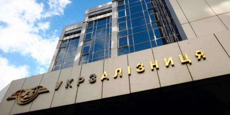 «Укрзалізниця» подала мільярдний позов до суду на банк Ахметова
