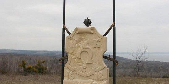 На Черкащині обстріляли пам'ятник гетьману Сагайдачному
