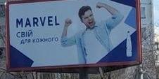 У Києві з'явилася незаконна прихована реклама цигарок (фото)