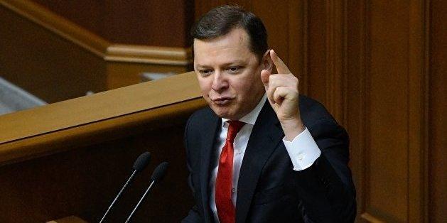Ляшко у Фейсбуці опублікував номери телефонів Коломойського, Зеленського і Ткаченка