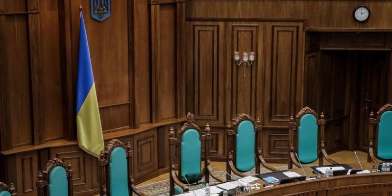 КСУ оприлюднив рішення щодо перейменування Дніпропетровської області на Січеславську