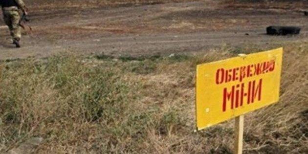 За п'ять років понад 830 осіб підірвались на мінах на Донбасі