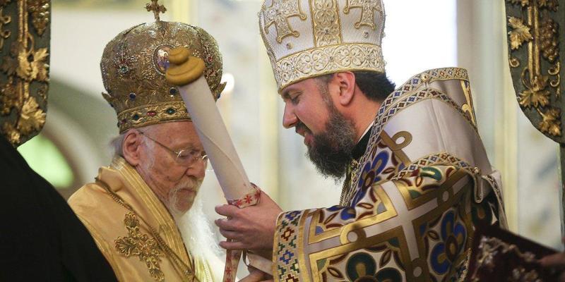 УПЦ Московського патріархату просить Варфоломія відкликати томос