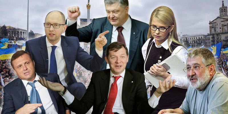 В Україні понти важливіші за справи. Так само і в політиці, - економіст Вернівський