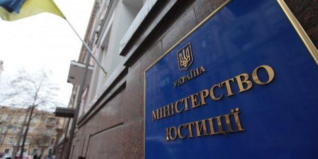 Україна вимагає негайного повернення 113 засуджених українців - нота Мін'юсту