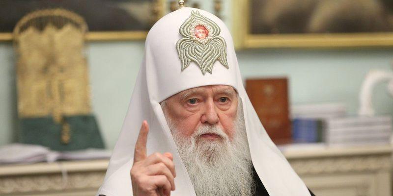 Патріарх Православної церкви України Філарет закликав ухвалити закон про державну мову (відео)