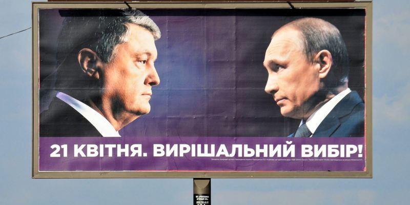 Мер Черкас має намір демонтувати передвиборчі білборди із зображенням Путіна