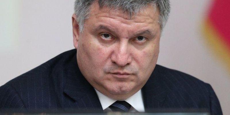Аваков пішов проти Порошенка
