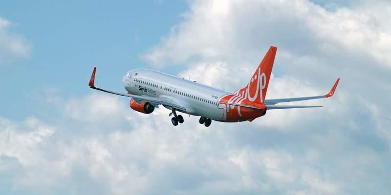 Авіакомпанія SkyUp відкрила продаж квитків до Франціїз Києва та Харкова