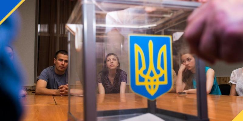 Більше половини українців очікують покращення після виборів