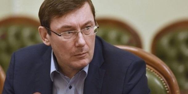 Луценко відмовився показати «список недоторканих» від посла США