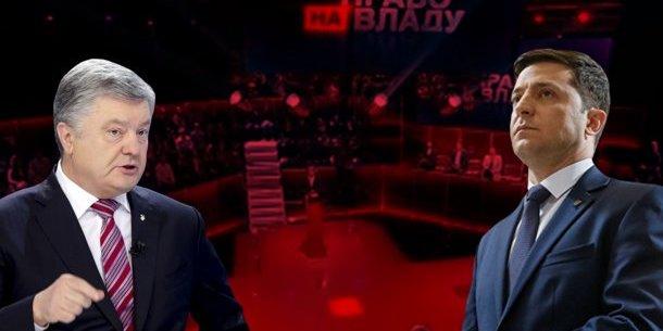 «Я закінчу через 5 років, а ви закінчите 22 числа»: Зеленський та Порошенко посварилися у прямому ефірі (відео)