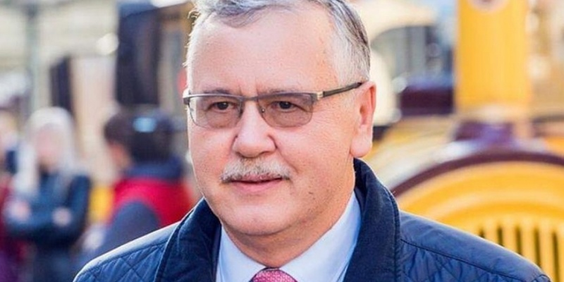 У Росії оголосили Гриценка в розшук і хочуть заочного арешту