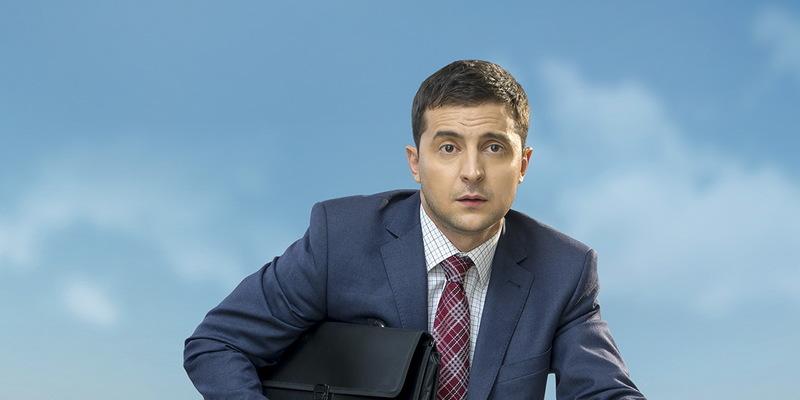 За розстріл парламенту і похорон президента Геращенко вимагає відкрити кримінальну справу на творців серіалу «Слуга народу»
