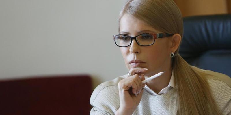 Тимошенко звернулась до Порошенка і Зеленського (відео)