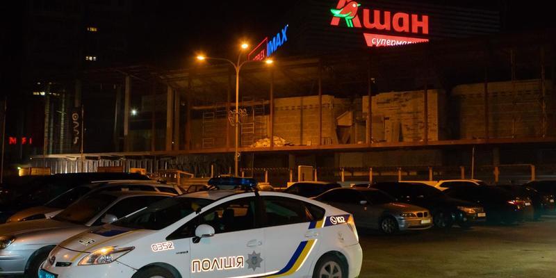Вночі в Києві та Дніпрі «замінували» всі супермаркети відомої мережі (фото, відео)