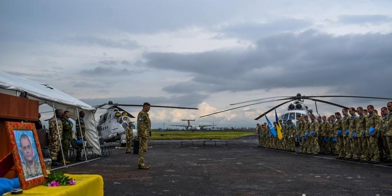 В Африці від малярії помер український миротворець з місії ООН