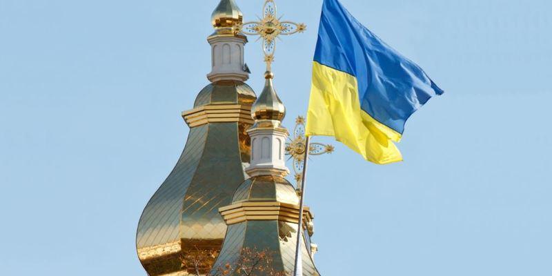 Унікальний артефакт: у Києві покажуть царську грамоту про анексію української церкви