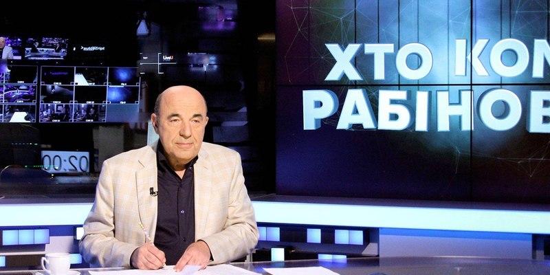 Рабінович: Влада за 5 років наочно продемонструвала, як не треба керувати країною (відео)
