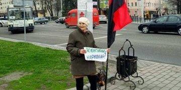 У Луцьку прихильники Зеленського побили бабусю