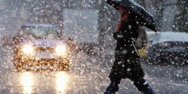 Зливи з мокрим снігом: синоптики попередили про небезпечні погодні умови
