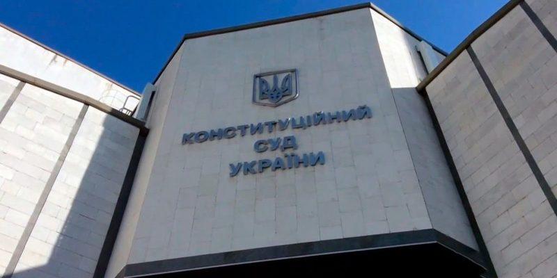 Конституційний суд готується скасувати люстрацію та обмежити або приховати е-декларування, - Transparency International