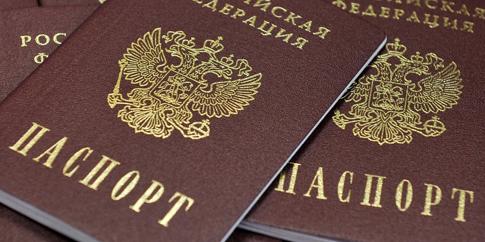 Кремль після виборів роздаватиме в ОРДЛО російські паспорти – РосЗМІ