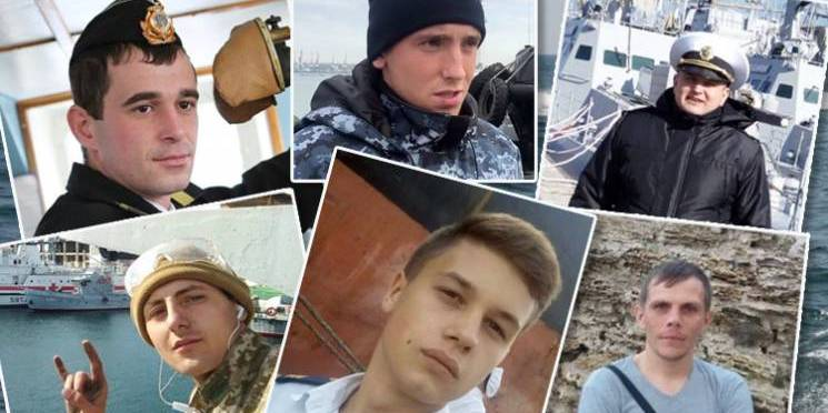 Україна висловила протест через продовження арешту моряків в РФ