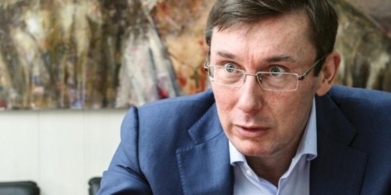 Луценко тепер каже, що у нього немає «списку недоторканних» від Йованович