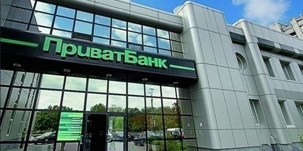 Націоналізацію Приватбанку визнано незаконною