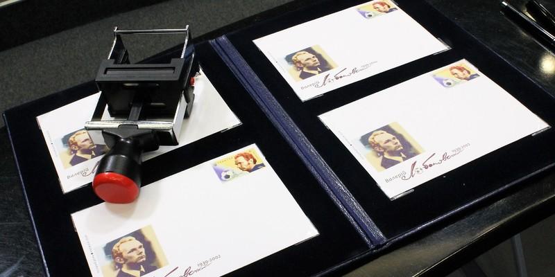 Укрпошта випустила марку із зображенням Валерія Лобановського