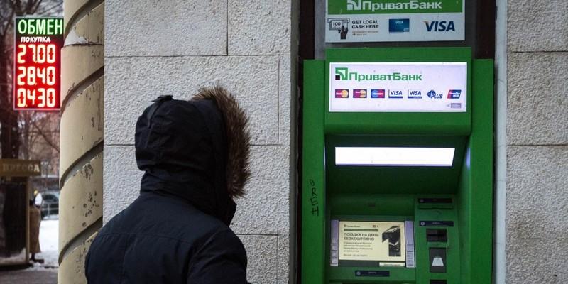 НБУ зафіксував просідання гривні після рішення суду щодо «Приватбанку»