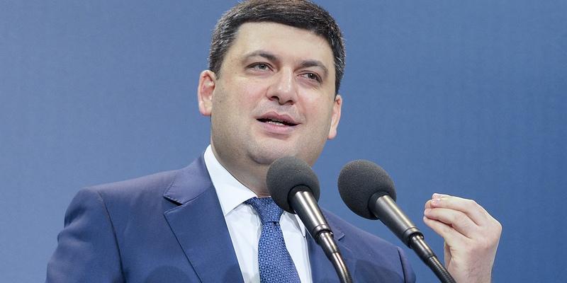 Гройсман заявив, що сформує нову політичну силу для участі у парламентських виборах