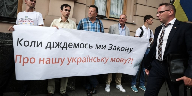 Відомі українці закликали Раду ухвалити новий «мовний» закон (відео)
