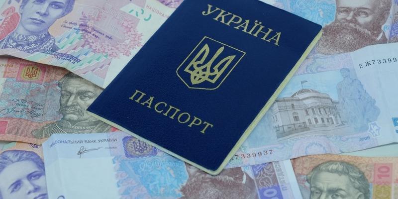 В Україні підвищать ціни на оформлення паспортів