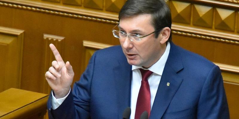 У Зеленського пропонують замінити генпрокурора Луценка активістом
