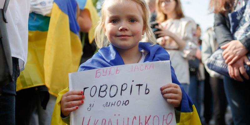 Закон про мову: Перше слово працівника кав'ярні за замовчуванням має бути українською — депутатка