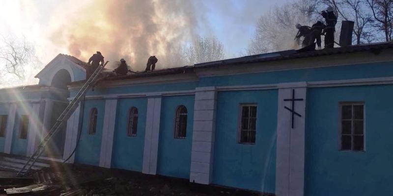 На території церкви на Дніпропетровщині сталася масштабна пожежа (фото, відео)