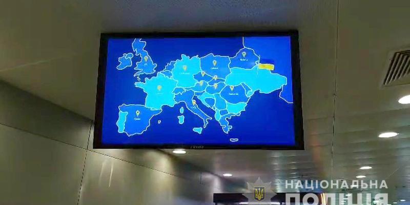 В аеропорту «Бориспіль» демонстрували відеоролик із зображенням України без Криму