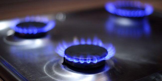 В Україні знизилися ціни на газ для населення