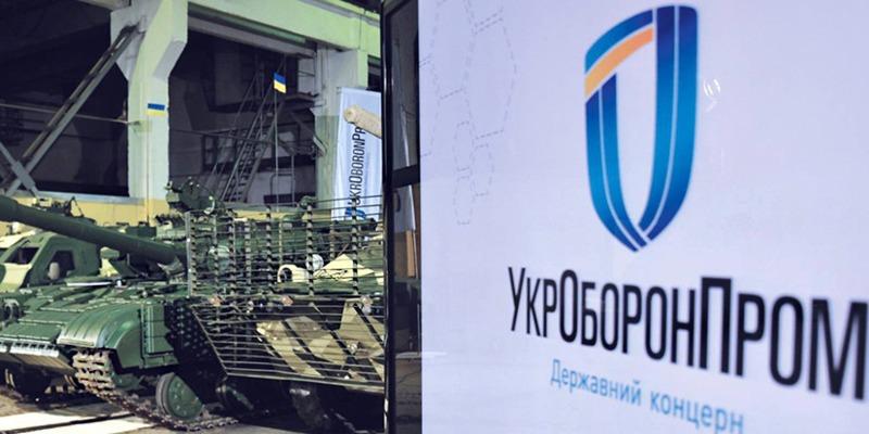 Укроборонпром готовий до аудиту, - гендиректор Букін